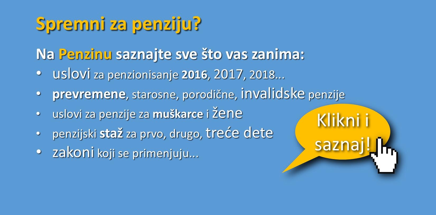 uslovi-za-penzionisanje-srbija-penzin-penzija-radni-staz