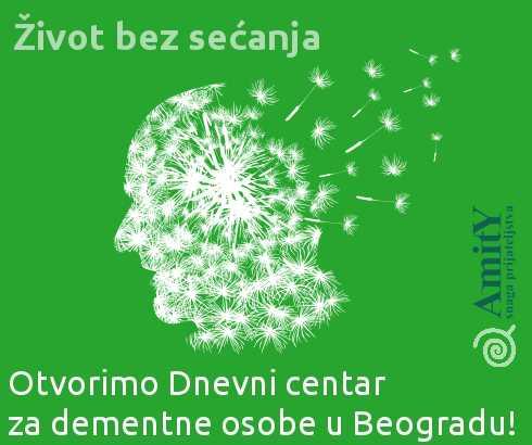 Saopštenje UG 'Snaga prijateljstva – Amity' povodom Svetskog dana borbe protiv Alchajmerove bolesti