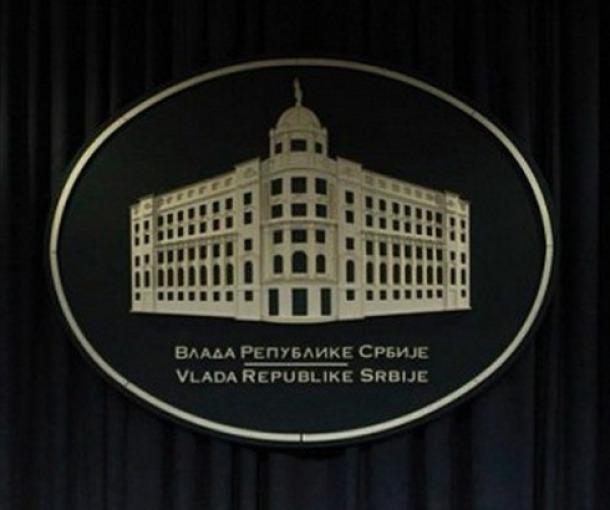 Javni dug Srbije 72 odsto BDP (mart 2016)