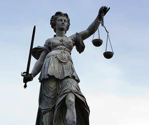 Justicija