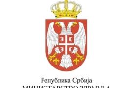 Lekalizacija: Ministarstvu zdravlja predat Zahtev za legalizaciju kanabisa u medicinske svrhe