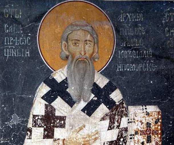 Krmčija iliti Zakonopravilo Svetog Save