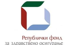 Zdravstvo Srbije na 33. mestu od 37 evropskih država
