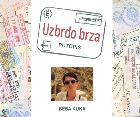 """Putopis """"Uzbrdo brza"""" – Uživanje u čitanju i pomoć starijima u Srbiji"""