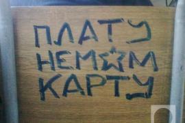 Bilo jednom u Beogradu: Tužna sudba kontrolorska
