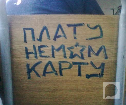 Minimalna cena rada u Srbiji – 143 dinara po satu