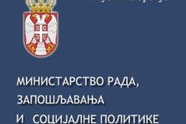 Kontakt centar Ministarstva rada dobija 100 pitanja dnevno (skoro kao Penzin)