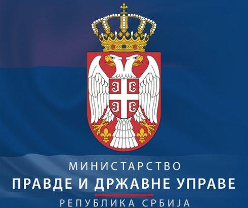 Ministarstvo pravde i državne uprave