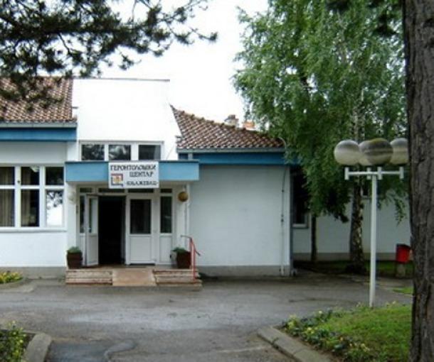 Gerontološki centar u Knjaževcu