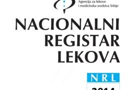 ALIMS: Nacionalni registar lekova (NRL) za 2015. godinu