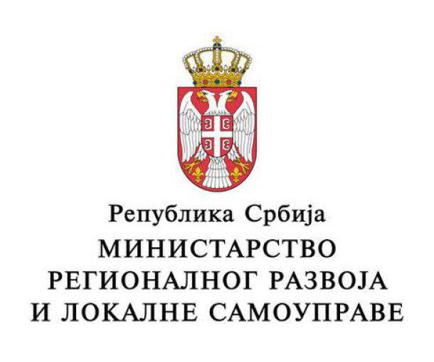 Ministarstvo regionalnog razvoja i lokalne samouprave