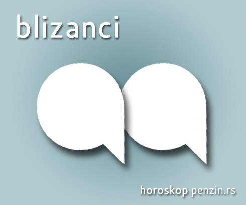 Blizanci