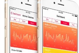 Health – Eplova aplikacija posvećena zdravlju korisnika