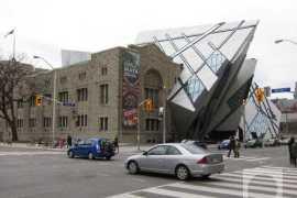 ROM – Kraljevski muzej Ontarija