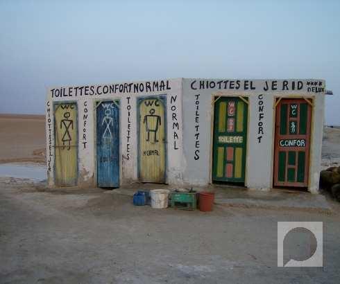 Toaleti usred pustinje