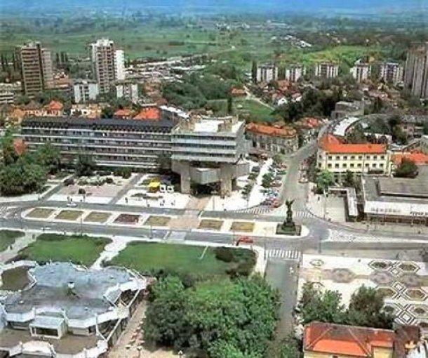 Grad Kruševac