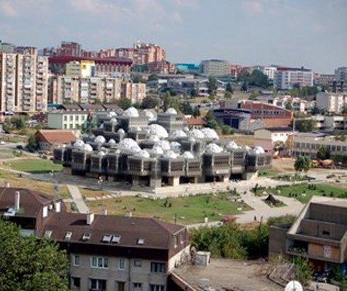 Srbija da vrati PIO Kosovo