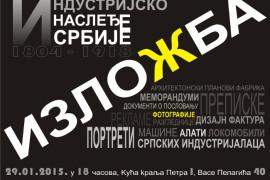 Izložba: Industrijsko nasleđe Srbije 1804-1918