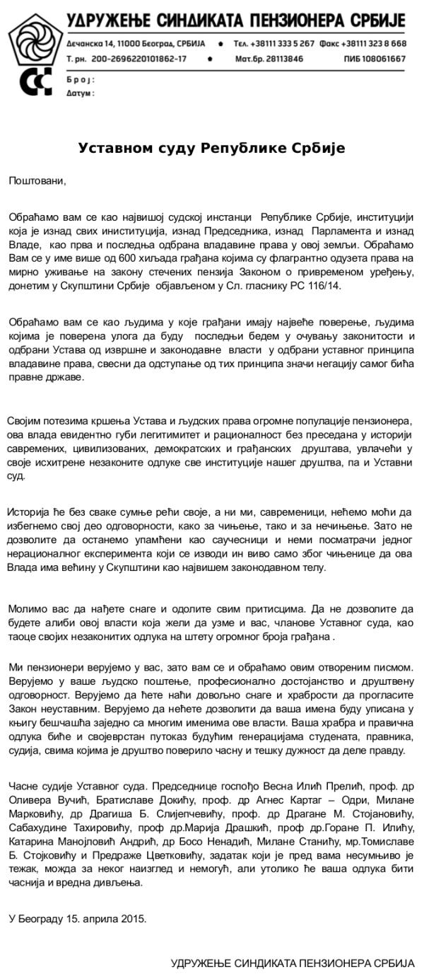 pismo penzioneri ustavni sud