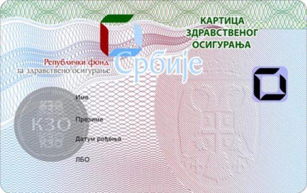 Genetika zapošljavanja u Srbiji – Zdravstveni kartoni na izvol`te