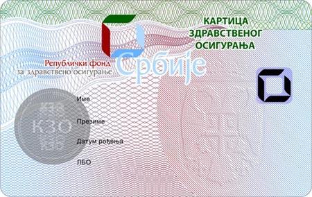 Kartica zdravstvenog osiguranja - KZO (prednja strana)