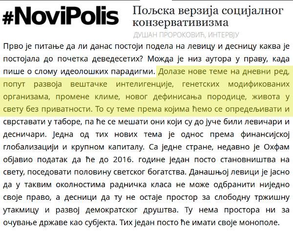 dusan-prorokovic-novi-polis-intervju-teme-politika