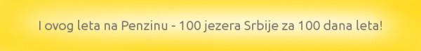 100-jezera-srbija-leto-2015