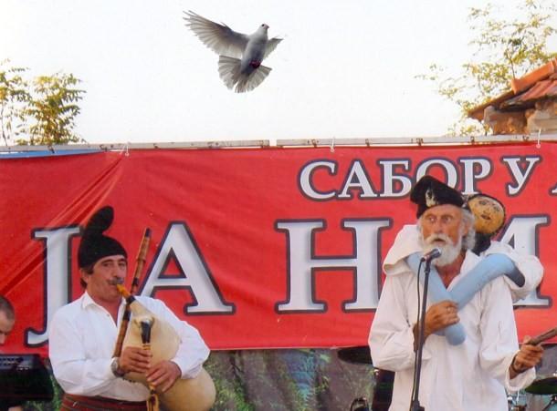 Zvonimir (Knjaževac): Imenjaci
