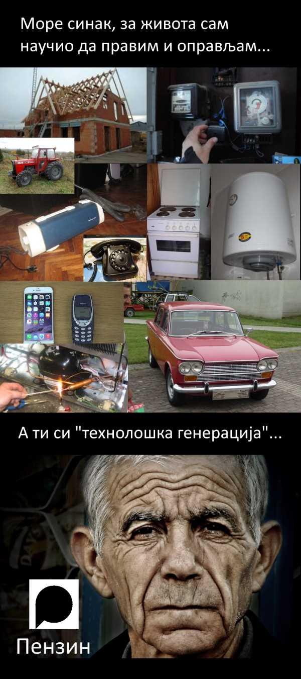 tehnoloska-generacija-iskustvo-tehnika