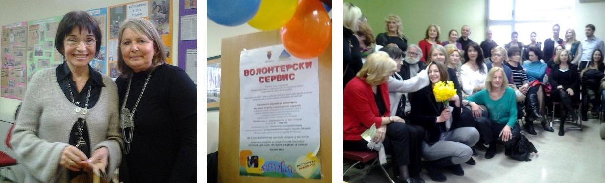 volonterski-servis-zvezdara-pet-godina-proslava