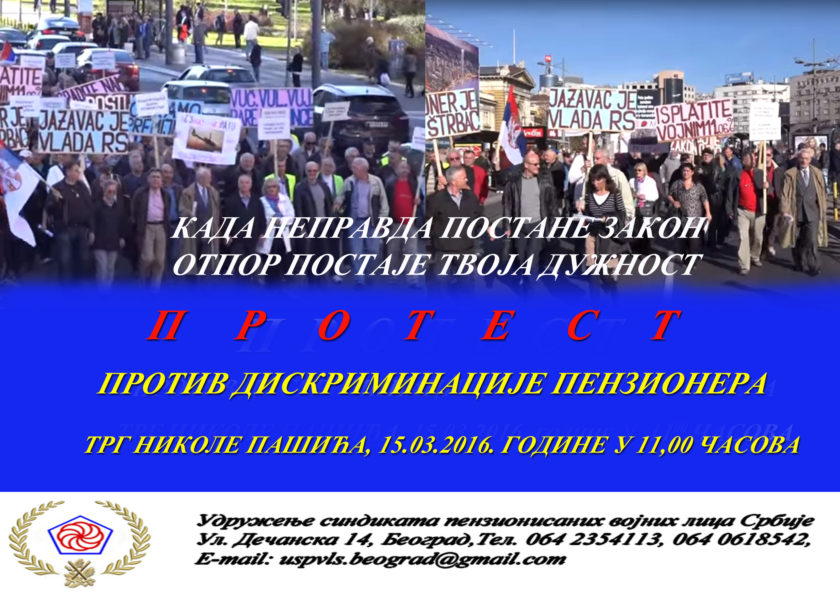 Zašto novi protesti penzionera? Jovan Tamburić, USPVLS