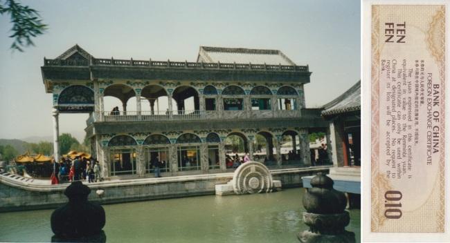 Jovanka (Beograd): Putovanje u Kinu – Prinudno sletanje u Karači