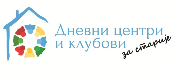 Dnevni centri i klubovi DCK Beograd