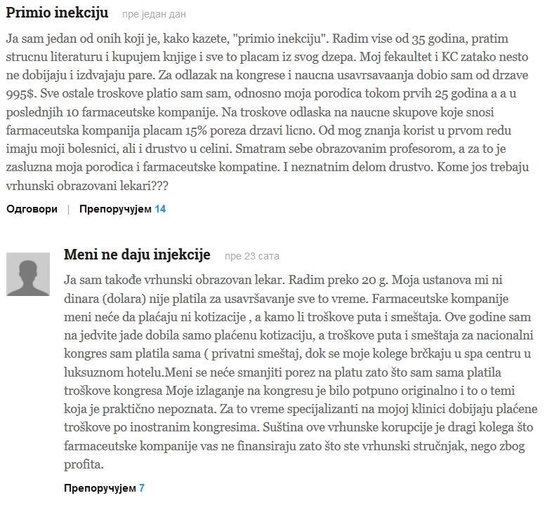 Slika: komentari na sajtu Politika povodom priče o sponzorisanju lekara od strane farmaceutskih kuća