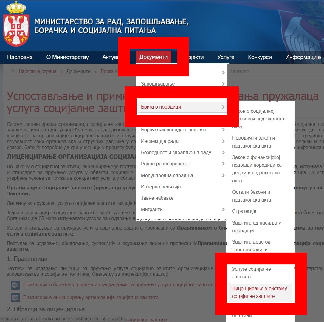 licence-domovi-za-stare-sajt-ministarstva-rad-socijala