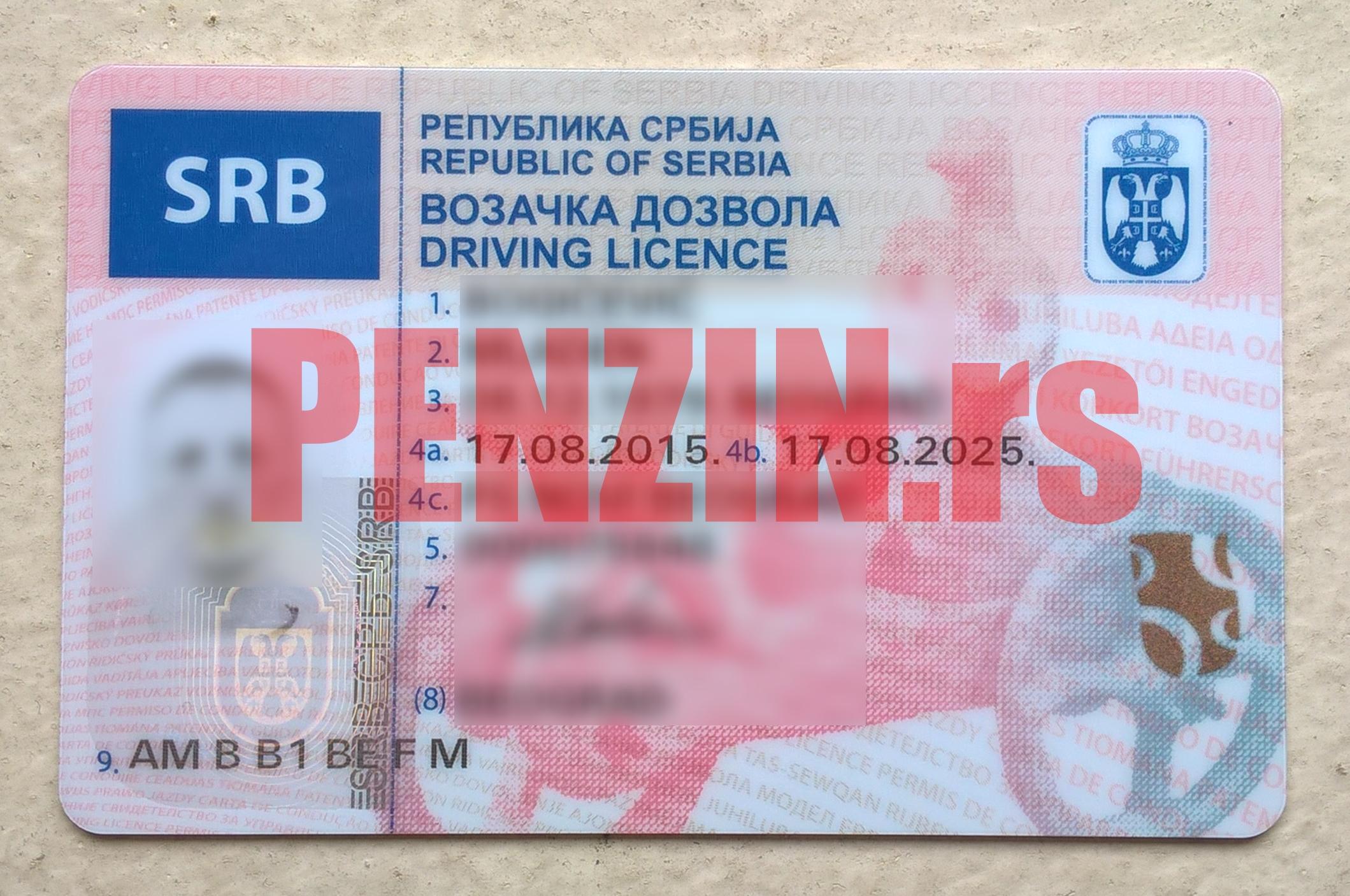 Obavezna zamena stare vozačke za novu do 10. juna 2017.