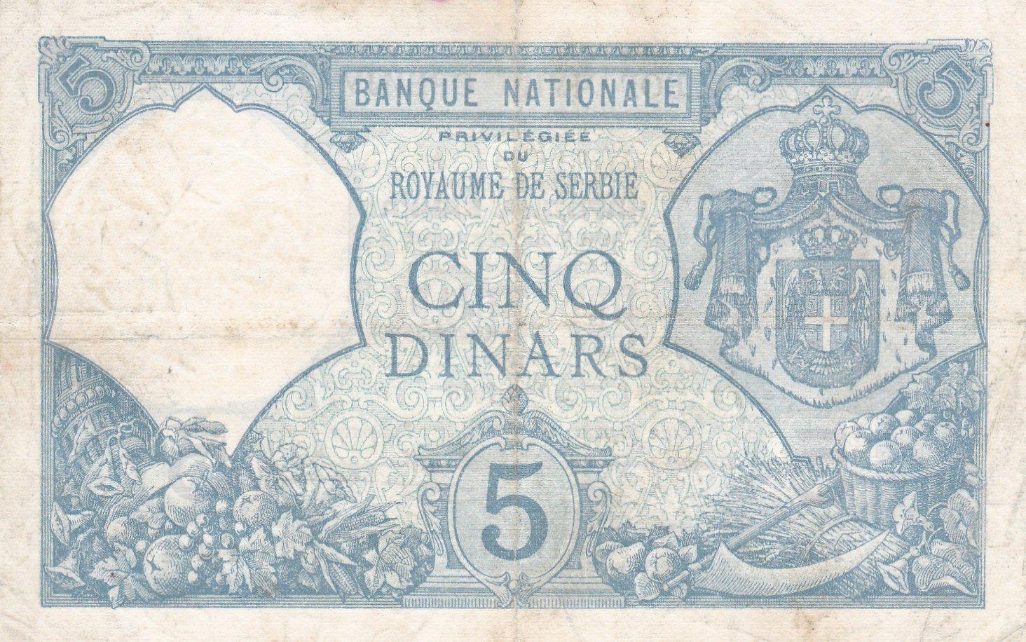 5-dinara-2016-banka-srbija-novcanica-srebro-revers