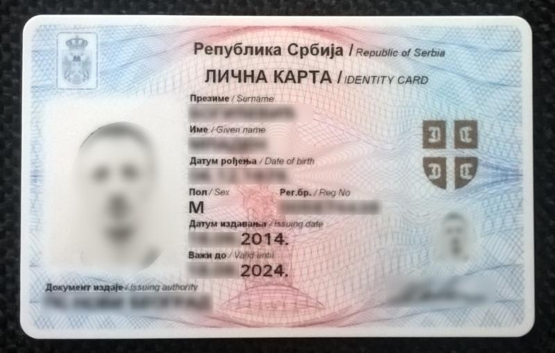 Nova plastična lična karta obavezna je za sve građane do kraja 2016. godine (obavezna zamena ličnih karti starijih od juna 2011. godine - na slici zadnja strana lične karte sa otiskom prsta, čipom i podacima)