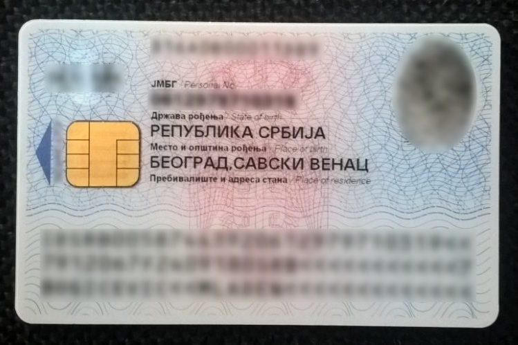 Za pomoć od 100 evra, lična karta važeća na dan prijave