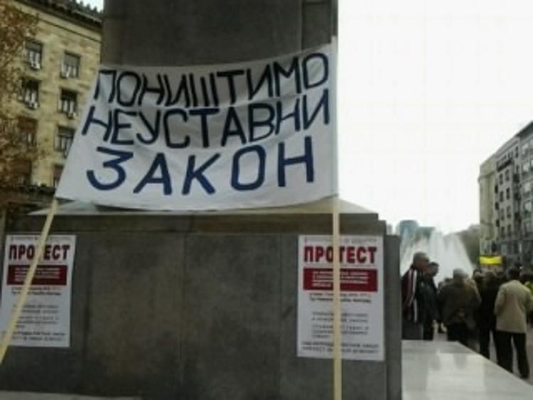 Slika sa protesta penzionera 1. novembra 2016. u Beogradu