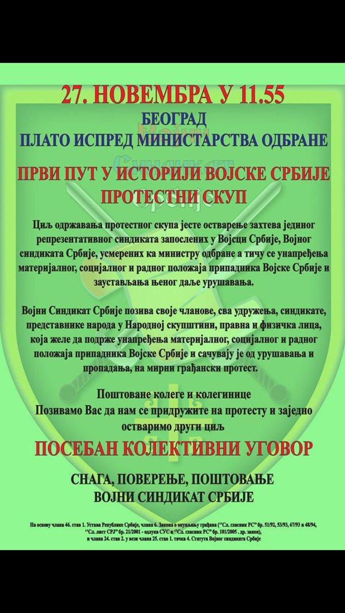 Najava protesta Vojske Srbije