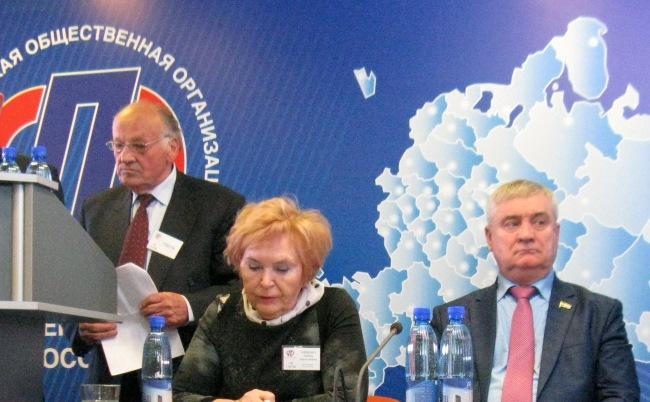 Obraćanje Milorada Vujasinovića, predsednika USPS, na VI kongresu Saveza penzionera Rusije