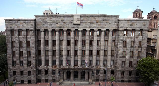 Penzioneri ispred Ustavnog suda: I kadije su sudile časnije od vas!