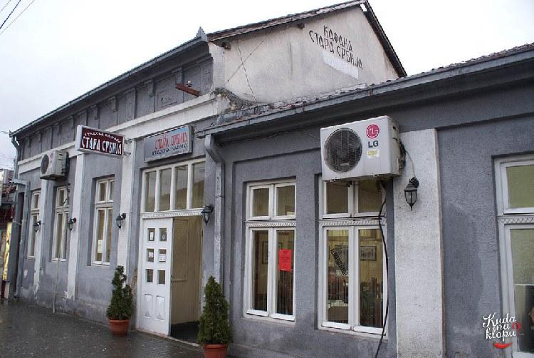 Miloš (Novi Sad): Kragujevačka sećanja