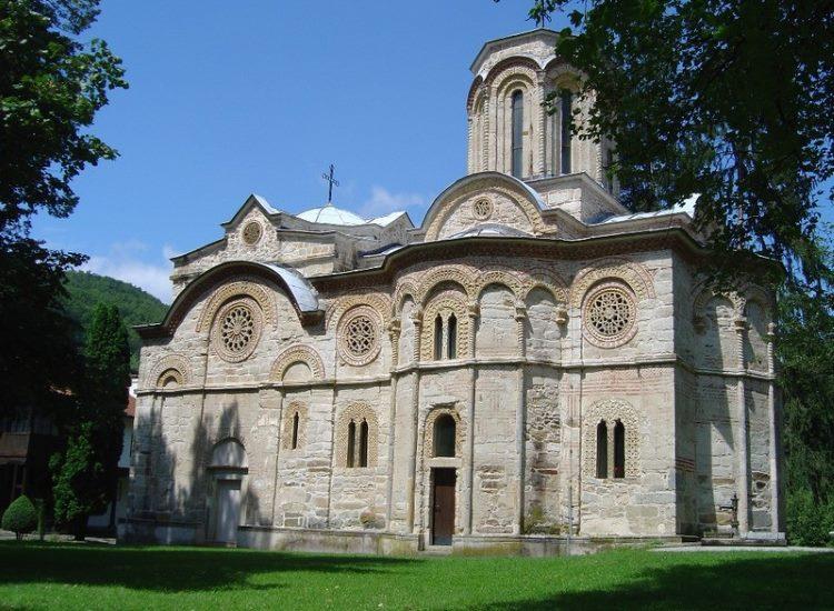Božidar (Beograd): Lepota našeg postojanja kroz vekove