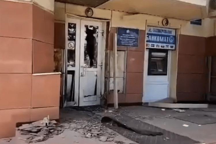 Eksplozija ispred prostorija penzionog fonda Rusije