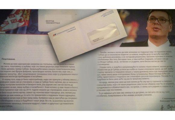 Poverenik za zaštitu podataka o ličnosti podneo krivičnu prijavu protiv NN lica iz Fonda PIO povodom Pisma