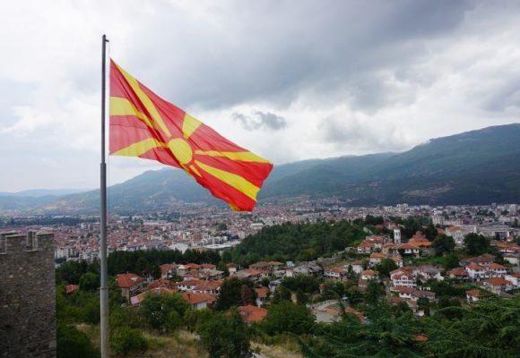 Severna Makedonija uvodi socijalnu penziju