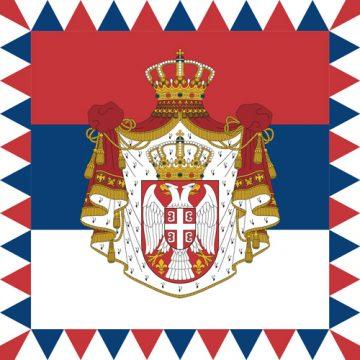 Otvoreno pismo USPVLS-a predsedniku Republike Srbije