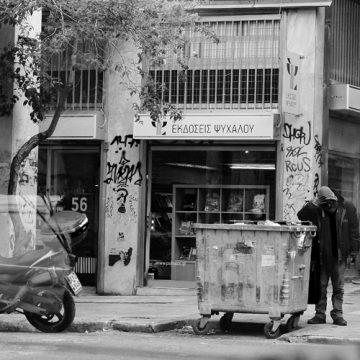 Po pitanju vraćanja penzija, grčka vlada se nalazi između čekića i nakovnja
